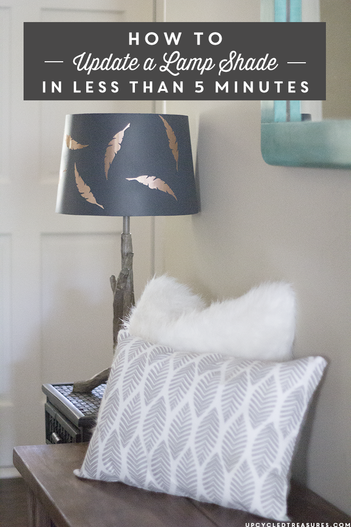 how-to-upcate-a-lampshade-in-less-than-five-minutes