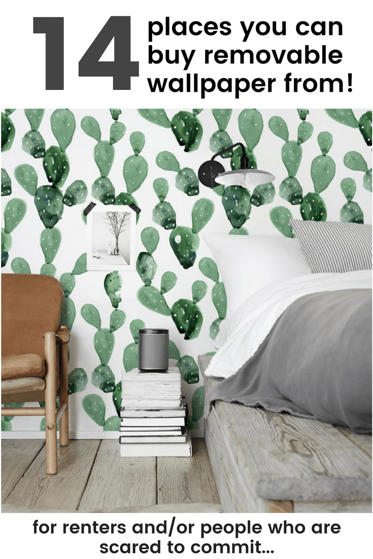 The best online places to buy temporary wallpaper / Grillo Designs